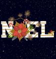 NOEL card vector image vector image