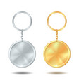 template metal keychains set golden and silver vector image vector image