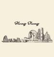 hong kong skyline people s republic china vector image