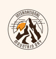 icon mountains for international mountain day vector image vector image