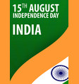 independence day of india flag and patriotic vector image