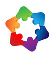 people teamwork together icon vector image