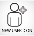 simple add new user icon vector image