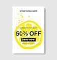 summer sale lemon lettering badge design label vector image vector image