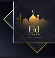 black islamic eid festival greeting background vector image vector image