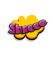 comic text shree shh logo sound effects vector image