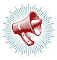 hand drawn megaphone retro vector image