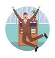 happy executive businessman cartoon vector image vector image