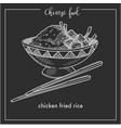 chicken fried rice in bowl with chopsticks from vector image vector image