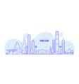 hong kong skyline people republic china vector image