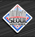 logo for seoul vector image vector image