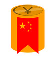 stacked yuan coins with a flag vector image