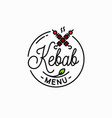 kebab menu logo round linear logo kebab vector image vector image