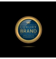 Luxury brand label vector image vector image