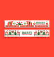 merry christmas retro folk deer forest banner set vector image vector image