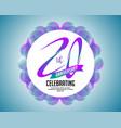twenty anniversary card invitation vector image