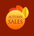 autumn sales - round emblem vector image