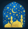 ramadan kareem greeting with golden mosque vector image