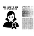 girl with sympathy ribbon icon with bonus vector image vector image