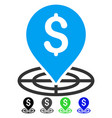 Money target flat icon vector image