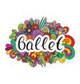 pair dance ballet vector image vector image