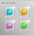 square glass button vector image vector image