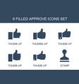 6 approve icons vector image vector image