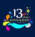 logo songkran festival of thailand vector image vector image