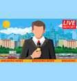 news announcer in studio vector image
