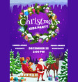 santa with christmas sleigh xmas kids party vector image vector image
