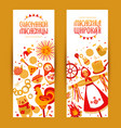 set banner on the theme of the russian vector image vector image