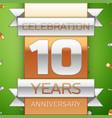 ten years anniversary celebration design vector image vector image