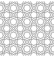 Delicate pattern in islamic style vector image vector image