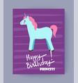 happy birthday princess card vector image vector image