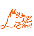 orange husky dog with hand drawn sign - happy new vector image