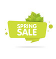 spring sale banner origami style paper design vector image vector image