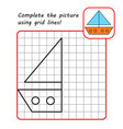 educational game for kids simple exercise vector image vector image