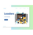 loaders website landing page design vector image vector image