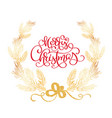 merry christmas text and fir tree border vector image