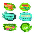 set of discount emblems 30 off summer sale promo vector image vector image