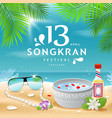 songkran festival summer thailand on sea vector image vector image