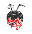 summer party lettering phrase on background with vector image vector image