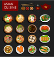 big set of asian food vector image