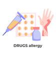 drugs allergy skin rash or allergic reaction