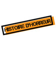 horror story stamp in french vector image vector image