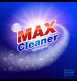 max cleaner detergent label vector image vector image