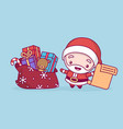 merry christmas cute kawaii character vector image vector image