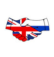 russia and great britain collaboration partnership vector image