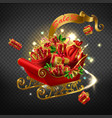 christmas holiday sale realistic icon vector image