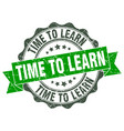time to learn stamp sign seal vector image vector image